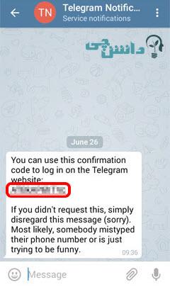 deactive accont telegram | حذف اکانت تلگرام