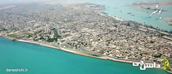 تاریخچه و ادبیات و فرهنگ بومی بوشهر
