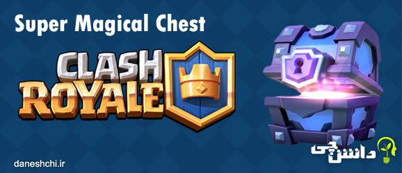 Super Magical Chest