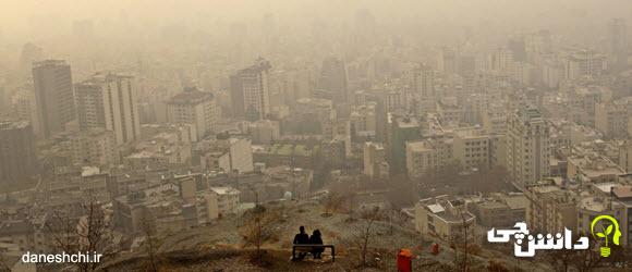 آلودگی هوا و تاثیرات آن بر روی سلامتی