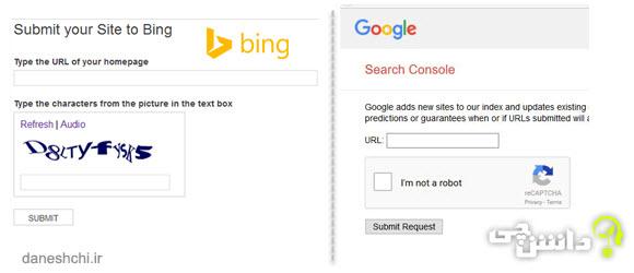 اضافه کردن سایت به گوگل و بینگ