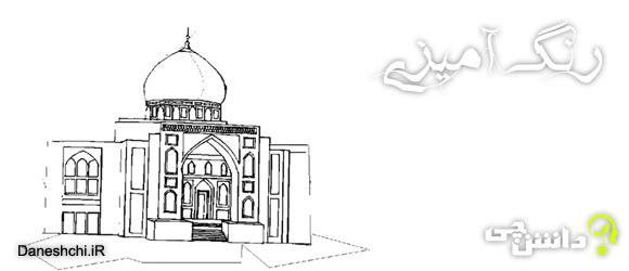 نقاشی مسجد , نماز
