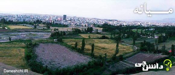 فرهنگ بومی میانه ، آداب و رسوم میانه استان آذربایجان شرقی