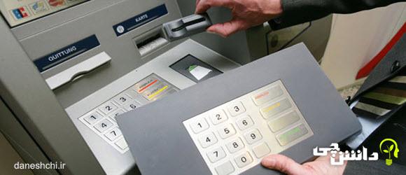 اسکیمر عابر بانک